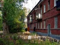 Самара, Кирова проспект, дом 179А. многоквартирный дом