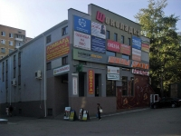 "neighbour house: avenue. Kirov, house 180Б. shopping center ТОЦ ""Шоколадка"""
