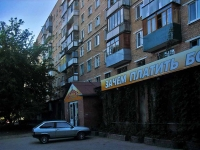 neighbour house: avenue. Kirov, house 180. Apartment house with a store on the ground-floor