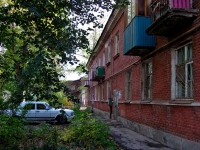 Samara, Kirov avenue, house 181. Apartment house