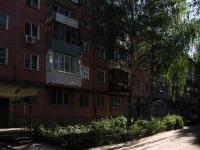 Samara, Kirov avenue, house 182. Apartment house