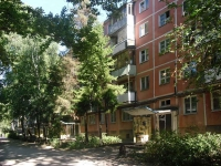 Samara, Kirov avenue, house 184. Apartment house