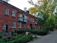 Samara, Kirov avenue, house 185. Apartment house