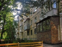neighbour house: avenue. Kirov, house 188. Apartment house