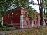 萨马拉市, Kirov avenue, 房屋 189. 公寓楼