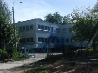 Samara, nursery school №373, Kirov avenue, house 190А