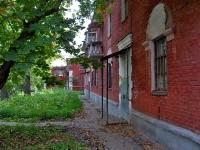 Самара, Кирова проспект, дом 191. многоквартирный дом