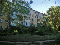 neighbour house: avenue. Kirov, house 192. Apartment house