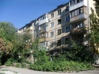 Samara, Kirov avenue, house 192. Apartment house