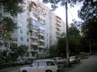 Samara, Kirov avenue, house 196. Apartment house