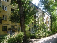 Samara, Kirov avenue, house 200. Apartment house