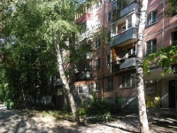 Samara, Kirov avenue, house 202А. Apartment house