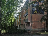Samara, Kirov avenue, house 202. Apartment house