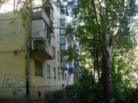 neighbour house: avenue. Kirov, house 204. Apartment house