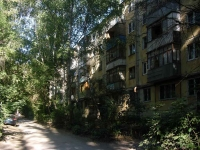Samara, Kirov avenue, house 204. Apartment house