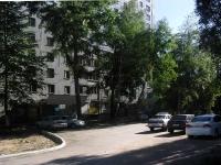 Samara, Kirov avenue, house 208. Apartment house