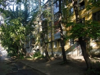 Samara, Kirov avenue, house 212. Apartment house