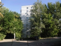 Samara, Kirov avenue, house 216. Apartment house