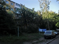 Samara, Kirov avenue, house 218. Apartment house