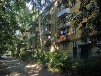 Samara, Kirov avenue, house 220. Apartment house