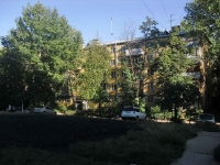 Samara, Kirov avenue, house 222. Apartment house