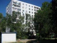 Samara, Kirov avenue, house 230. Apartment house