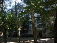 Samara, Kirov avenue, house 234. Apartment house