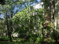 Samara, Kirov avenue, house 236. Apartment house