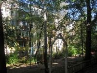 Samara, Kirov avenue, house 238. Apartment house