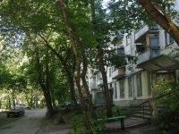 Samara, Kirov avenue, house 240. Apartment house