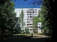 Samara, Kirov avenue, house 246. Apartment house