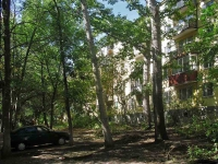 neighbour house: avenue. Kirov, house 248. Apartment house