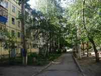 Samara, Kirov avenue, house 248. Apartment house