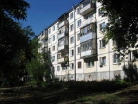 neighbour house: avenue. Kirov, house 254. Apartment house