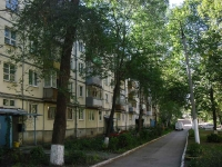 Samara, Kirov avenue, house 254. Apartment house