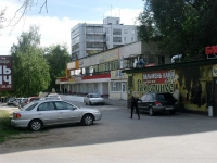 Samara, Kirov avenue, house 256. multi-purpose building