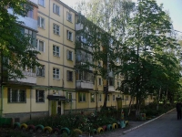 Samara, Kirov avenue, house 260. Apartment house