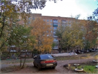 Samara, Kirov avenue, house 261. Apartment house