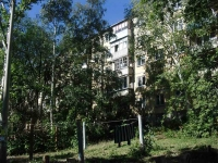Samara, Kirov avenue, house 264. Apartment house