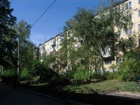 Samara, Kirov avenue, house 266. Apartment house