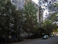 萨马拉市, Kirov avenue, 房屋 270. 公寓楼
