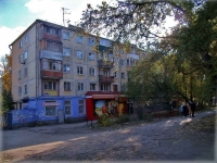 neighbour house: avenue. Kirov, house 273. Apartment house