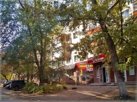 neighbour house: avenue. Kirov, house 275. Apartment house