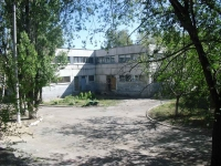 Samara, nursery school №332, Kirov avenue, house 278