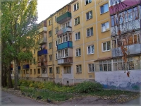 Samara, Kirov avenue, house 279. Apartment house