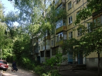 Samara, Kirov avenue, house 282. Apartment house