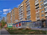 neighbour house: avenue. Kirov, house 283. Apartment house