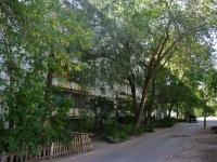 Samara, Kirov avenue, house 288. Apartment house