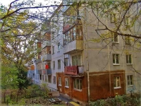 neighbour house: avenue. Kirov, house 293. Apartment house