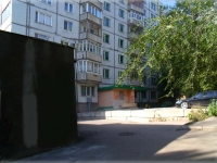 Samara, Kirov avenue, house 301. Apartment house